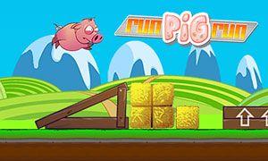 Беги, свинка, беги!